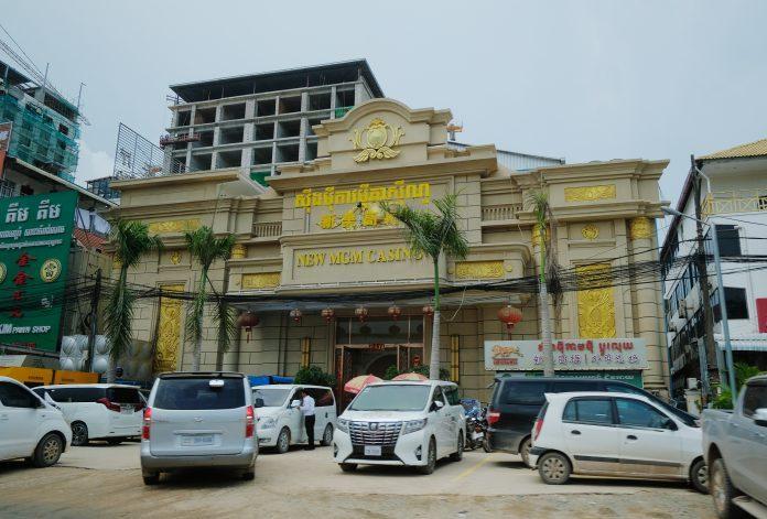 柬國通過博彩法審議 按總賭收徵稅4至7%助紓政府財赤