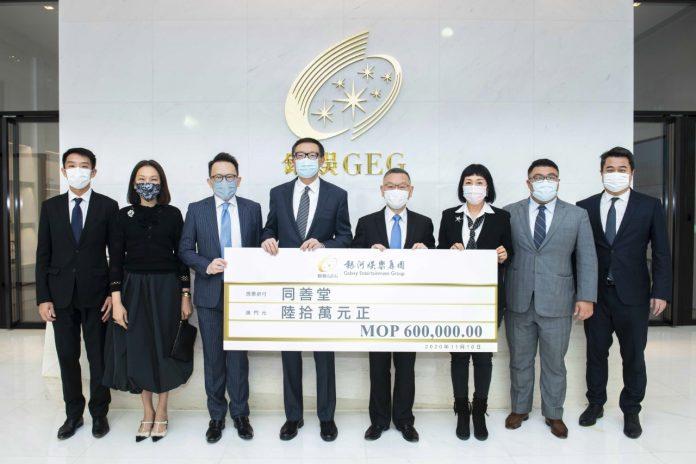 銀娛捐助同善堂60萬 連續17年支持「沿門勸捐」活動