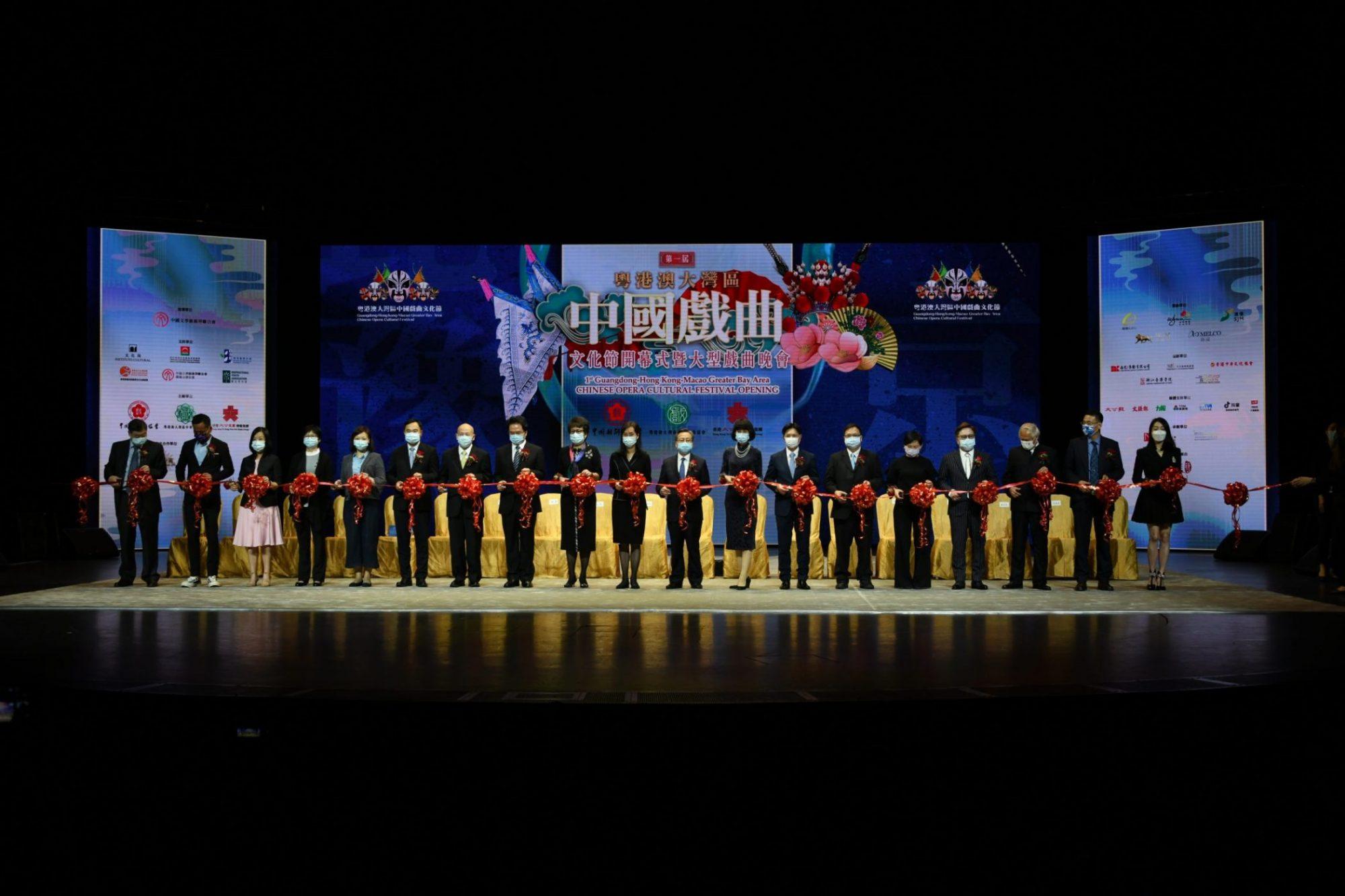 太陽城首贊助中國戲曲文化節 弘揚中華傳統助力建設文化灣區