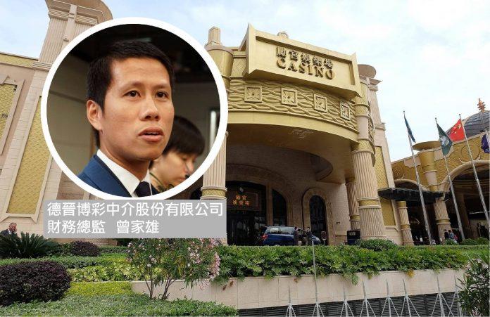 陳榮煉提全購勵駿接納要約最後日期定11.24 曾家雄獲提名董事