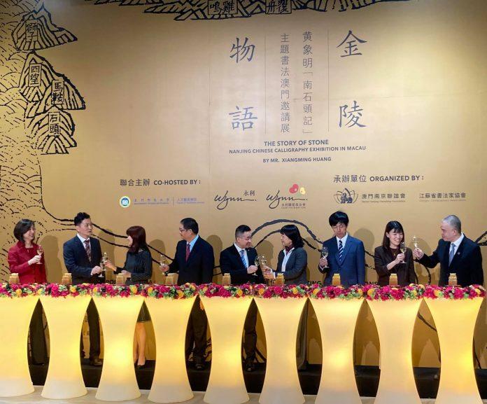 永利邀內地青年書法家黃象明舉行作品展 弘揚中華傳統文化