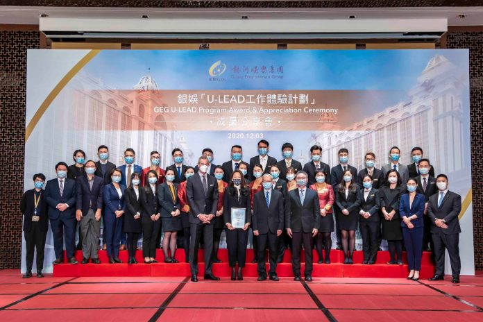 銀娛舉辦U-LEAD分享會 表揚應屆大學畢業實習生努力貢獻