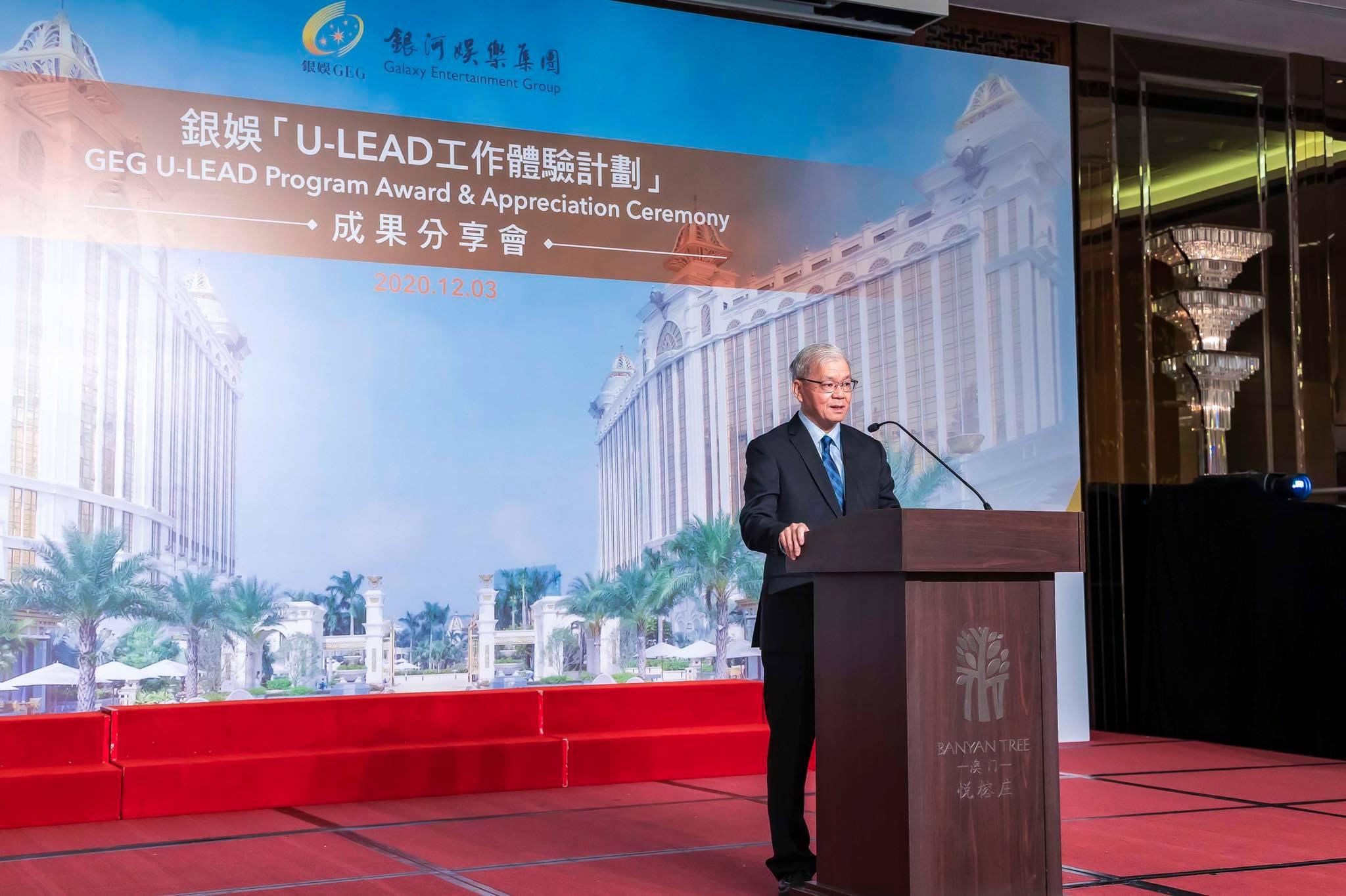 銀娛與勞工局舉辦U-LEAD分享會 向應屆大學畢業生提供實習機會