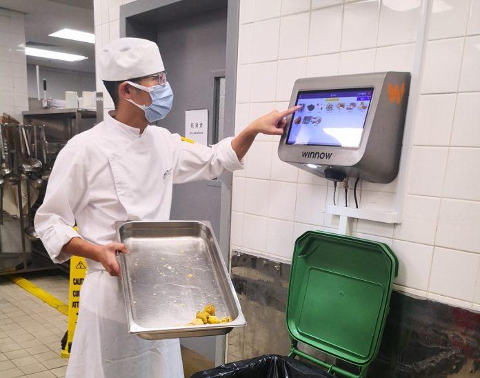 新濠引人工智能系統 致力解決廚餘問題