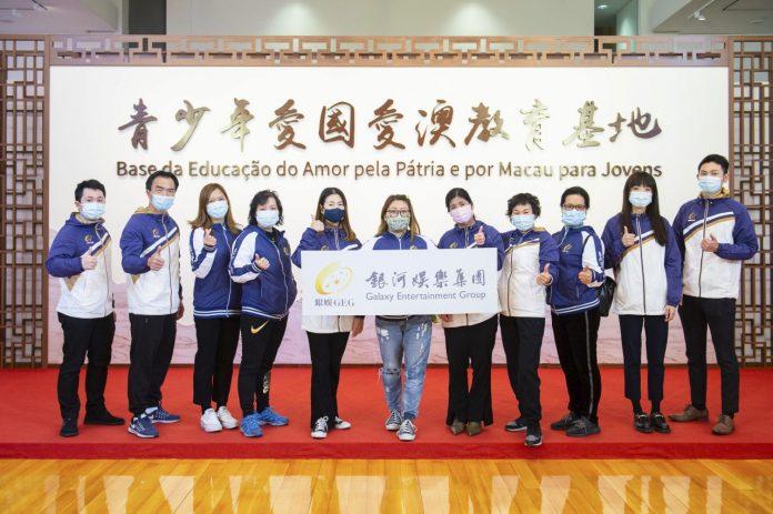 銀娛組團參觀青少年愛國愛澳教育基地 深化國情及區情知識