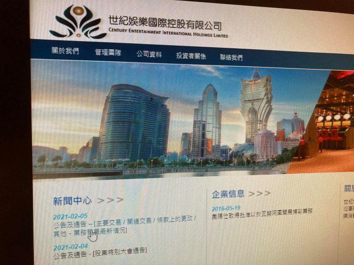 世紀娛樂柬國新賭場延遲重開 中場區趕工預3月初開幕
