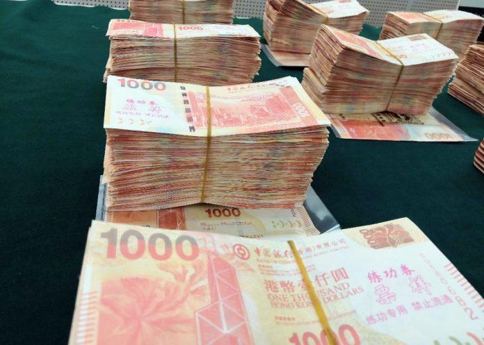 換錢黨練功券呃女賭客逾8萬人幣斷正 辯稱貪6千報酬成代罪羊