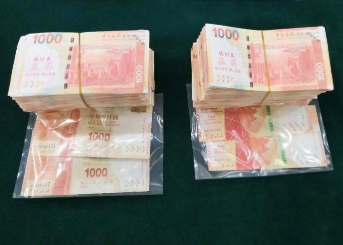 兩換錢黨兌練功券呃客共30萬人幣斷正 齊認受僱辯稱代罪羊