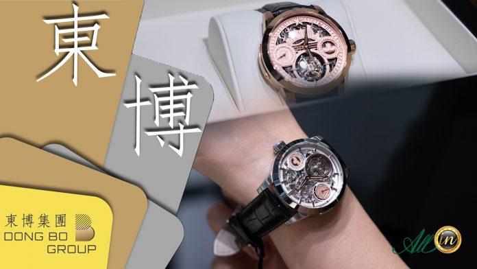 東博夥本地腕錶設計公司首推專屬「陀飛輪」 客戶反應熱烈