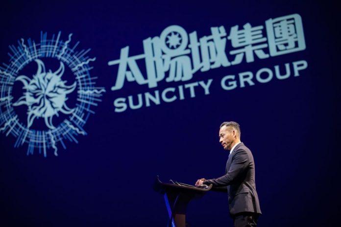 太陽城疫下虧轉盈去年賺9.3億 非現金性質為主續發展亞洲業務