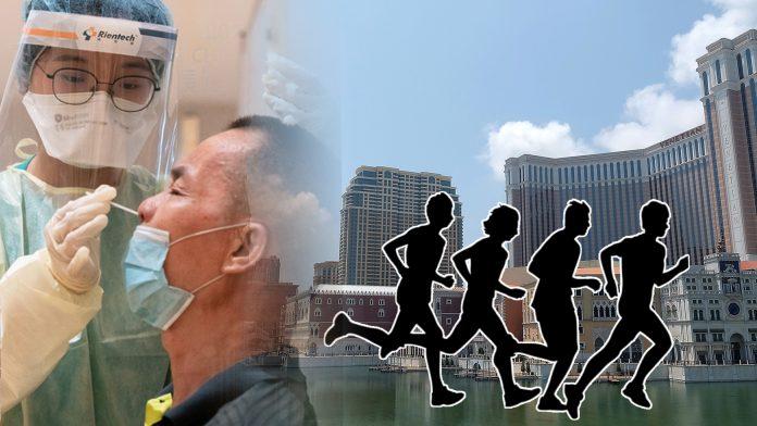 金沙十公里長跑賽4.11開跑 參賽者即日起可網上預約免費核檢