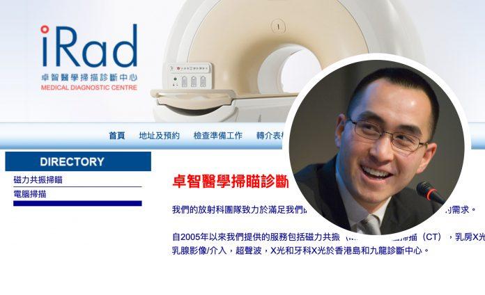 何猷龍家族辦公室收購卓智醫療成大股東 提供醫學掃描診斷服務
