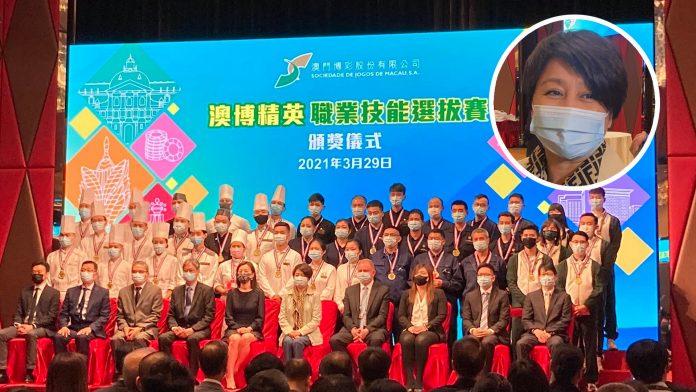 澳博辦內部選拔賽提升員工技能 梁安琪料上葡京如期上半年開幕
