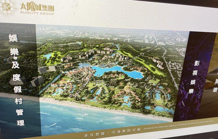 受惠投資及收購凱升錄收益 太陽城發盈喜料去年轉賺7.5億人幣