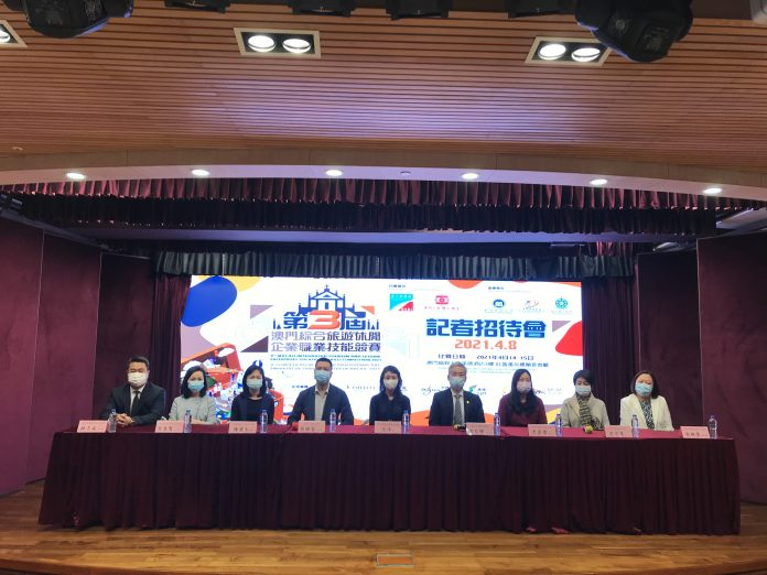 工聯勞局辦職業技能競賽 蔡錦富倡推針對性帶津培訓助博彩員工