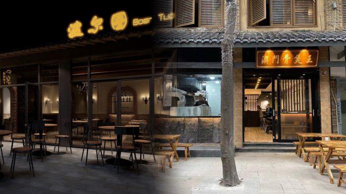太陽餐飲夥業界進駐重慶魯祖廟再開三餐廳 弘揚澳門美食文化
