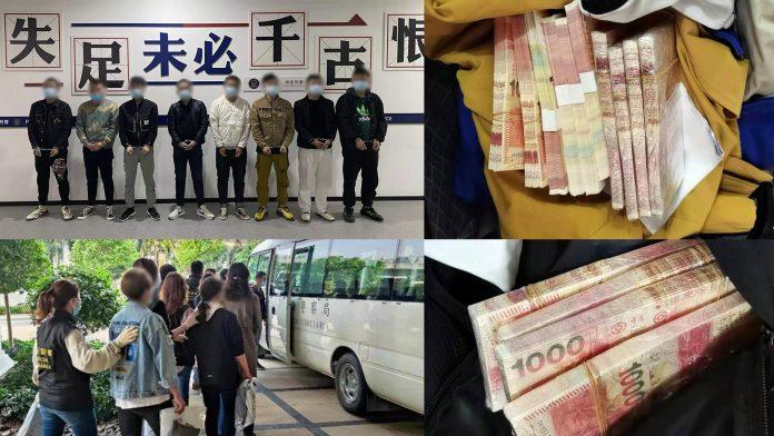 粵澳破練功券集團涉案73宗 珠海運假鈔入境騙賭客千萬元