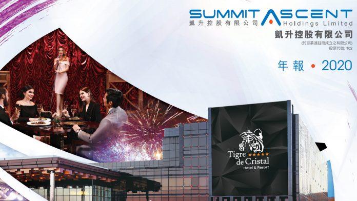 凱升料水晶虎宮殿二期開發成本2億美元 爭取2023年首階段開幕