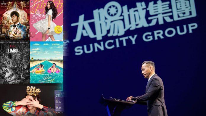 太陽娛樂疫下積極推動電影及演唱會製作 為行業復甦做足準備