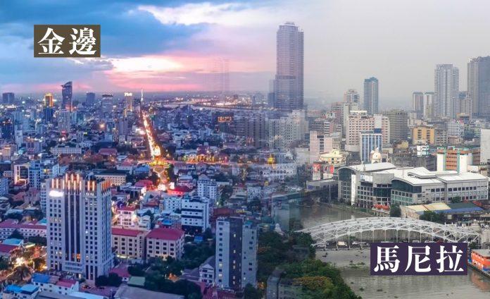 东南亚多国疫情反弹金边马尼拉宵禁封城赌场续关闭