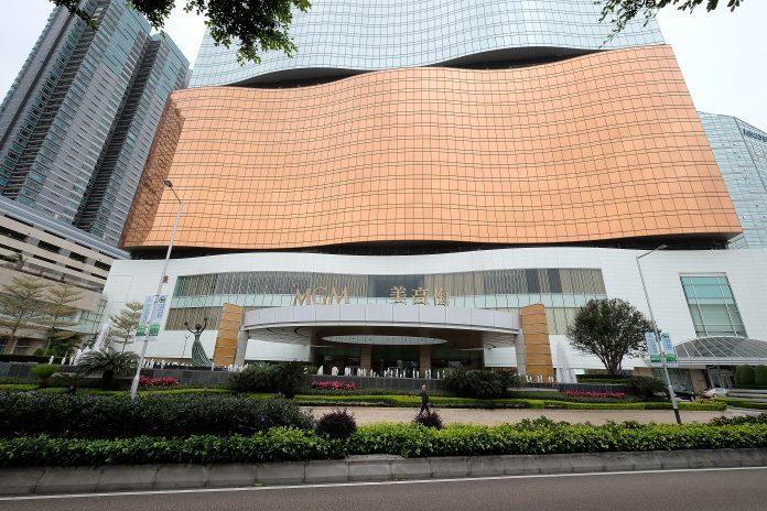美高梅中國首季EBITDA扭虧為盈 黃金周客房近售罄前景樂觀