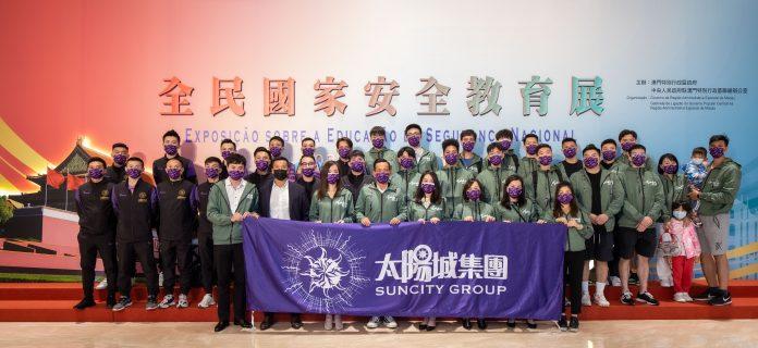 加強澳門青年認識國安 太陽城率隊參觀全民國家安全教育展