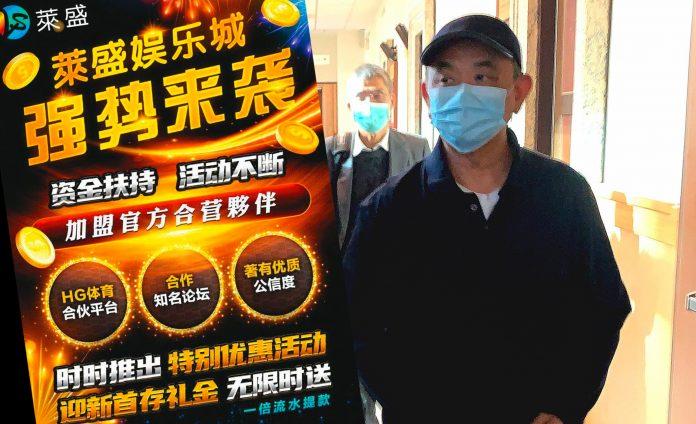 台地下博彩教父陳盈助繳3億港元免審 疑網博封台灣IP避過重罰