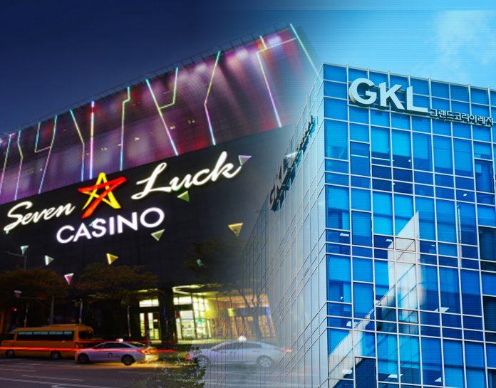 南韓GKL傳賣旗下賭場 媒體引述消息指首爾兩賭場繼續營運