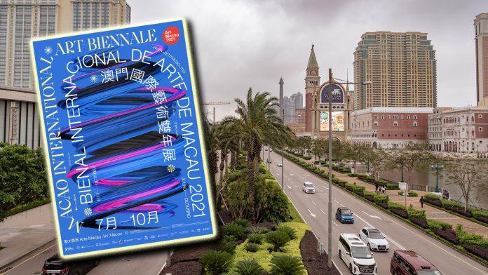 澳門六博企續支持國際文化藝術盛會 「藝文薈澳」7至10月舉行