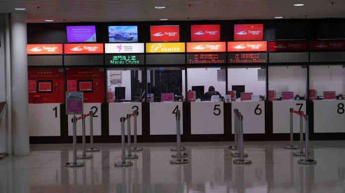摩通瑞信指港澳通關對賭收增長作用不大 花旗降6月賭收至65億