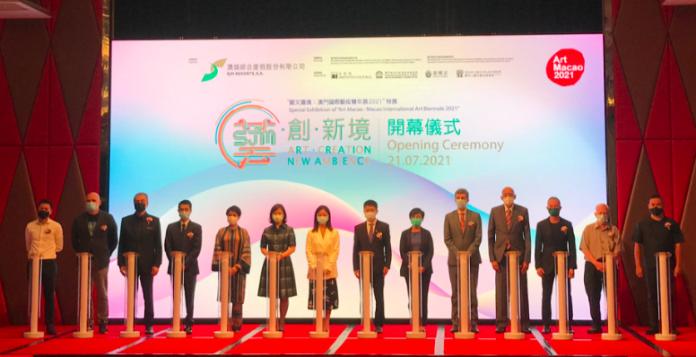 澳娛綜合「藝.創.新境」展覽開幕 展出8位本地藝術家作品