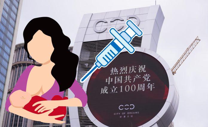 新濠辣招谷針犯眾憎報料者憂被追究 母乳協會籲尊重哺乳媽意願