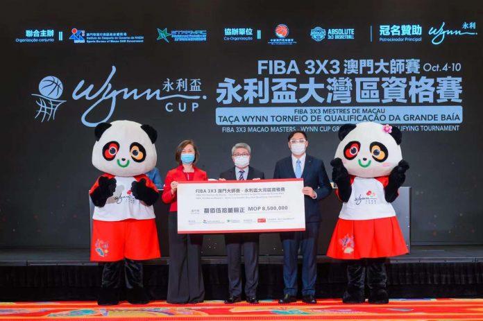 FIBA 3×3澳門大師賽永利盃大灣區資格賽10月開打 8.16接受報名
