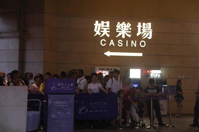 粵疫情回穩劵商料7月首11天賭收升3成 賭廳次季收入按季跌11%