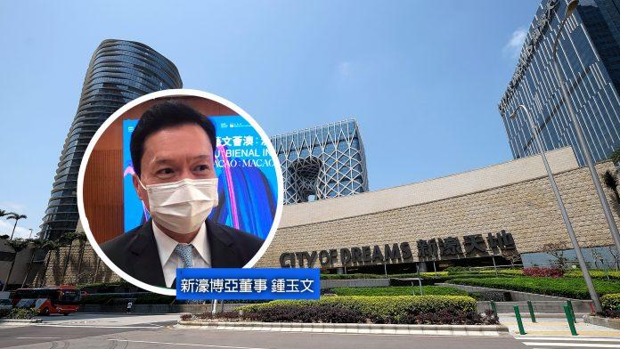 董事鍾玉文否認新濠迫針 外媒引述回應指花紅掛鈎不涉非管理層