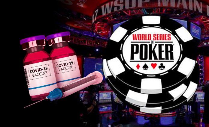 世界撲克系列賽9月底拉城舉行 參賽者須完成接種新冠疫苗
