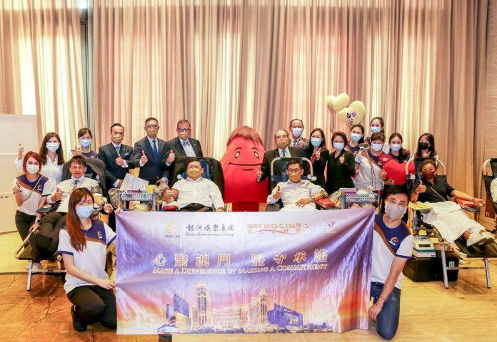 銀娛連續13年聯同澳門捐血中心辦捐血日 近70員工踴躍參與