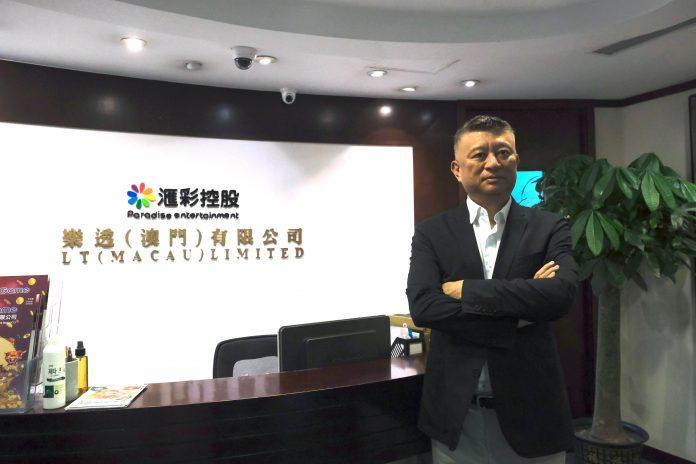 滙彩控股半年虧損收窄至2077萬 陳捷料阻力持續難現强勁反彈