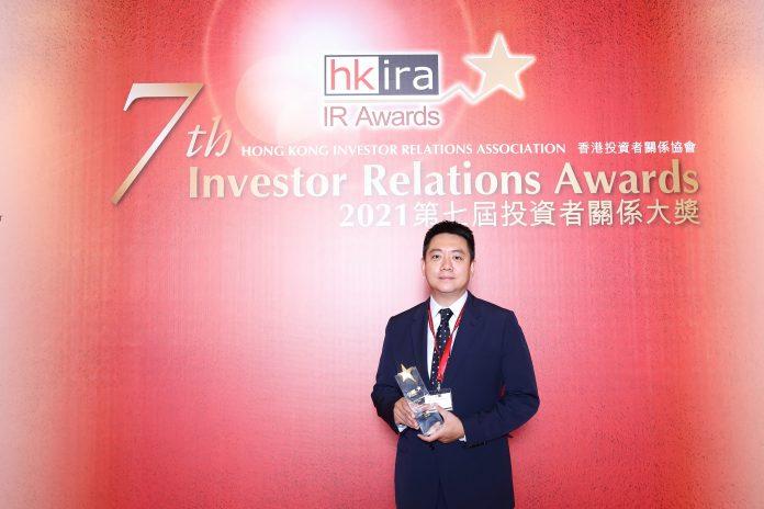 太陽城凱升同奪多項投資者關係獎 盧衍溢:為股東帶來長遠價值