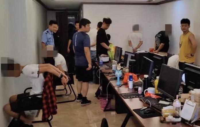 蘇州公安破殺豬盤詐騙集團拘30人 扮美女誘上假賭網呃千萬人幣