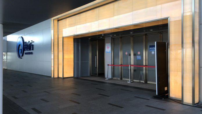 澳娛綜合證海立方賭場暫時關閉 10.7起外國乘航機飛澳門須齊針